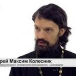 Православие и капитализм