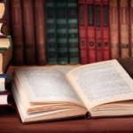 несколько книг в формате fb2