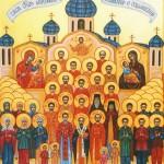 Каждый человек может быть святым?